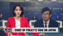 Presidential chief of staff for policy speaks on current status of Seoul-Tokyo relations