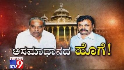 Asamadhanada Hoge: Dissidence Breaks Out in Karnataka BJP After Yediyurappa Gets New Cabinet