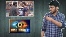 Bigg Boss Telugu 3: Episode 31 Highlights   నన్ను అలా అంటే ఒక్కొక్కడిది పగులగొడుతా..మహేష్ వార్నింగ్!