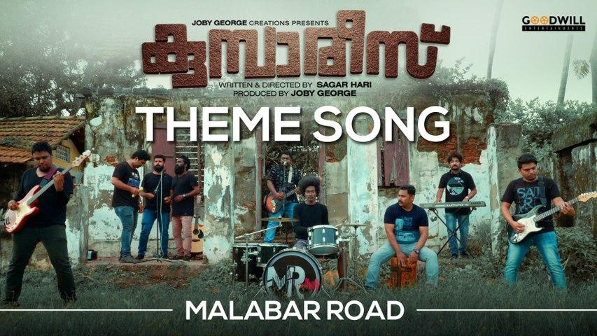Kumbarees Theme Song  | Malabar Road | Kalippu Song | Goodwill Entertainments