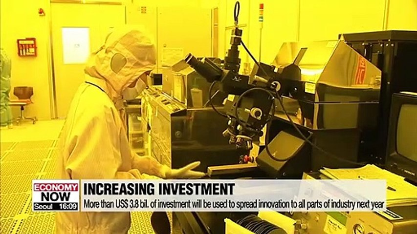 S. Korea to invest more than US$ 3.8 bil. next year to foster innovative economic growth