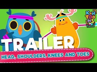 Head Shoulders Knees And Toes | Official Trailer | Releasing 19th July | KinToons Tamil