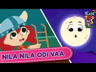 Nila Nila Odi Vaa - நிலா நிலா ஓடிவா   Tamil Nursery Rhymes   KinToons Tamil