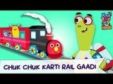 Chuk Chuk Karti Rail Gaadi - Hindi Balgeet | Hindi Nursery Rhymes And Kids Songs | KinToons Hindi