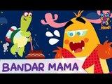 Bandar Mama Pahan Pajama - Hindi Balgeet | Hindi Nursery Rhymes And Kids Songs | KinToons Hindi