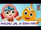 Machli Jal Ki Rani Hai - Hindi Balgeet | Hindi Nursery Rhymes And Kids Songs | KinToons Hindi