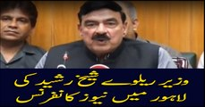 Minister Railways Sheikh Rasheed News conference