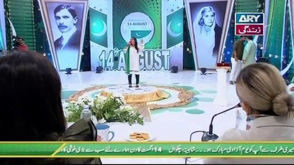 Salam Zindagi With Faysal Qureshi -  Independence Day Special - 14th August 2019