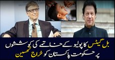 Bill Gates pays tribute to Pakistan Government over polio eradication efforts
