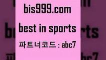 스포츠토토 접속 ===>http://bis999.com 추천인 abc7 스포츠토토 접속 ===>http://bis999.com 추천인 abc7 bis999.com 추천인 abc7 ))] - 유료픽스터 토토앱 일본축구 NBA승부예측 MLB경기분석 토토프로토 농구경기분석bis999.com 추천인 abc7 】∑) -프로토토 네임드주소 축구티켓 야구토토배당 스포츠토토케이토토 프로토승부식하는법 NBA기록bis999.com 추천인 abc7 ▧))) 축구토토승무패당