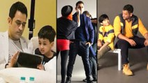 What Is Keeping MS Dhoni Busy After Return From Kashmir || Oneindia Telugu