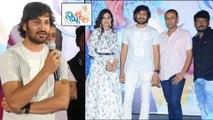 Ninu Thalachi Movie Press Meet || Filmibeat Telugu