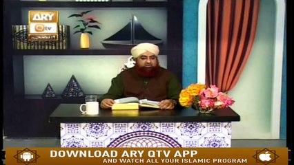 Al-Hadi - 21st August 2019 - ARY Qtv