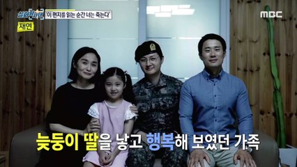 [INCIDENT] a husband who cruelly killed his wife, 실화탐사대 20190821