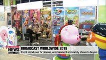 Korea's biggest broadcast contents market BroadCast WorldWide kicks off on Wednesday