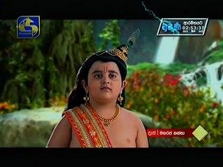 Maharaja Kansa (381) - 21-08-2019