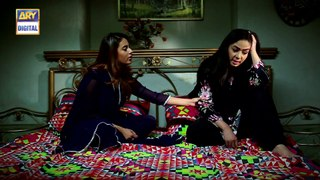 Meri Baji Episode 136 | Part 2 | 21st August 2019