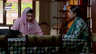 Bhool Episode 19 | 21st August 2019
