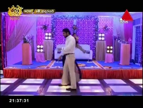 Me Adarayai Teledrama - 1402 - 21st August 2019