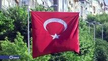 تركيا تمدد المهلة للسوريين المخالفين باسطنبول حتى 30 تشرين الأول - سوريا