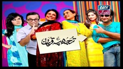 Tujh Pe Qurban Episode 40 & 41 - 21st August 2019
