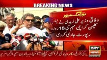 Federal Minister Ali Zaidi released 18-day report of Lets clean Karachi campaign