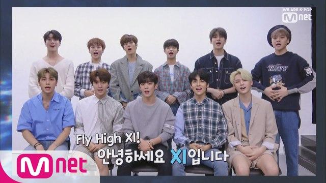 ′DEBUT COUNTDOWN′ 엑스원(X1)