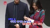 """구혜선, """"안재현, 주취상태로 다수 여성과 연락"""" 추가 폭로"""