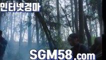 일본경마사이트 ˂̵ ∬SGM 58 . COM ∬ ˂̵