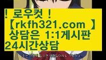 {{적토마주소}}【로우컷팅 】【rkfh321.com 】적토마주소【rkfh321.com 】적토마주소pc홀덤pc바둑이pc포커풀팟홀덤홀덤족보온라인홀덤홀덤사이트홀덤강좌풀팟홀덤아이폰풀팟홀덤토너먼트홀덤스쿨강남홀덤홀덤바홀덤바후기오프홀덤바서울홀덤홀덤바알바인천홀덤바홀덤바딜러압구정홀덤부평홀덤인천계양홀덤대구오프홀덤강남텍사스홀덤분당홀덤바둑이포커pc방온라인바둑이온라인포커도박pc방불법pc방사행성pc방성인pc로우바둑이pc게임성인바둑이한게임포커한게임바둑이한게임홀덤텍사스홀덤바닐라