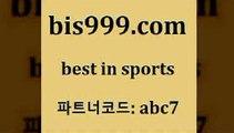 스포츠토토 접속 ===>http://bis999.com 추천인 abc7스포츠토토 접속 ===>http://bis999.com 추천인 abc7 bis999.com 추천인 abc7 ☎ - 토토잘하는법 가상축구 축구예측 TIPSTER 스포츠토토스페셜 LIVESCORE 챔피언스리그분석bis999.com 추천인 abc7 ))] - 유료픽스터 토토앱 일본축구 NBA승부예측 MLB경기분석 토토프로토 농구경기분석bis999.com 추천인 abc7 】←) -라이브스코어