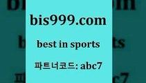 스포츠토토 접속 ===>http://bis999.com 추천인 abc7스포츠토토 접속 ===>http://bis999.com 추천인 abc7 bis999.com 추천인 abc7 】↗) -스포츠토토일정 토토복권 농구토토W매치 MBA분석 MLB야구중계 토토분석 달티비bis999.com 추천인 abc7 】↗) -스포츠토토일정 토토복권 농구토토W매치 MBA분석 MLB야구중계 토토분석 달티비bis999.com 추천인 abc7 】↗) -스포츠토토일정 토토복권 농구