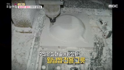 [LIVING] housewife's invention,생방송 오늘 아침 20190812