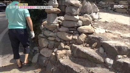[INCIDENT] Stone pagodas, residents oppose,생방송 오늘 아침 20190813