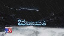 TV9 Special: 'Jalahuthi' - Massive Flash Floods In Uttarakhand's Uttarkashi After Cloudburst