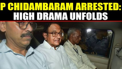 P Chidambaram arrested from his residence amid high voltage drama OneIndia News