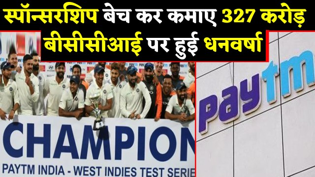 Paytm retains title sponsorship of BCCI and Indian cricket for five years | वनइंडिया हिंदी