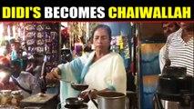 Mamata Banerjee serves tea at Bengal village: Watch