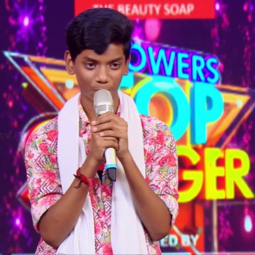 Flowers Top Singer | Musical Reality Show | Ep # 305 ( Part - B )