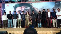 Watch Grand Teaser Launch of Movie Sye Raa Narasimha Reddy with Whole Cast