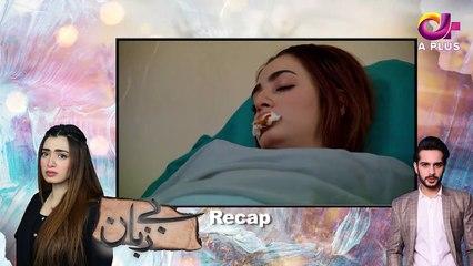 Bezuban - Episode 37 | Aplus Dramas | Usama Khan, Nawal Saeed, Junaid Akhter, Mahlaqa Baloch