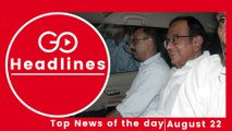 Top News Headlines of the Hour (22 Aug, 4:45 PM)