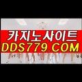 룰렛게임▣【▶p h h 226.coM◀】【▶무안근높공운유◀】보스카지노 보스카지노 ▣룰렛게임
