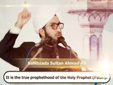 Saying of Allah Almighty about Comprehensiveness and perfection of Prophecy of Muhammad PBUH.