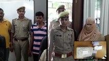 आगरा: लूट के बाद की मामा की हत्या, भांजे सहित दो गिरफ्तार