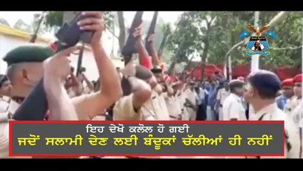 Police rifles fail during gun salute to former Bihar CM