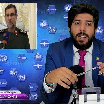 فرمانده دریایی ایران، ورود اسرائیل به خلیج فارس یعنی آغاز جنگ_رودست