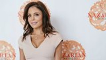 Bethenny Frankel Leaving Bravo's 'Real Housewives of New York' | THR News