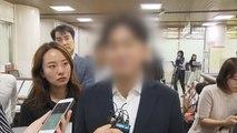 """'故 장자연 추행 혐의' 전직 기자 1심서 무죄...""""의심 들지만 증명 안 돼"""" / YTN"""