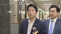 """이인영 """"국익·국민의 의지·안보 환경 고려한 결정"""" / YTN"""